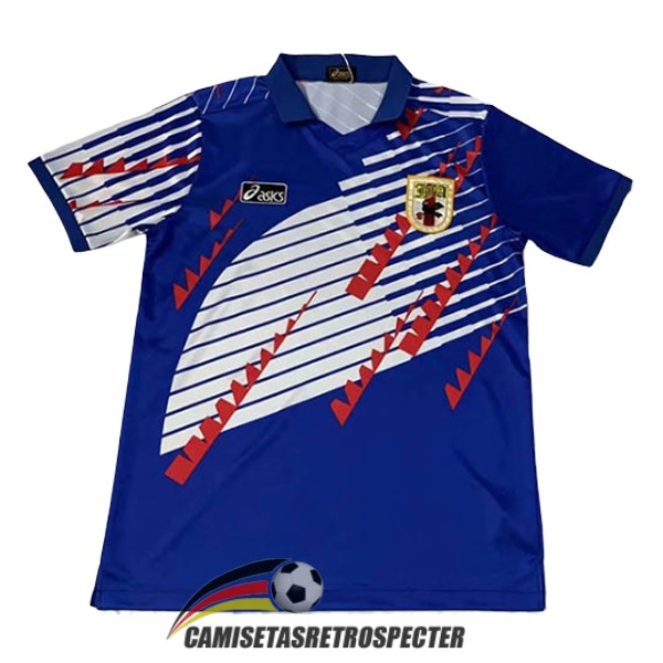 japon retro 1993-1994 primera camiseta